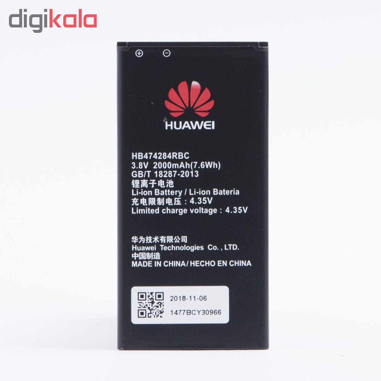 باتری موبایل  مدل HB474284RBC با ظرفیت 2000 میلی آمپر ساعت مناسب برای گوشی موبایل هوآوی 3C Lite              ( قیمت و خرید)