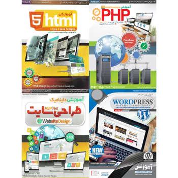 آموزش نرم افزارهای طراحی سایت نشر پدیا و پدیده مجموعه 4 عددی