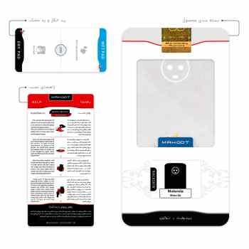 کتاب تاریخ اندیشه های جامعه شناسی اثر میشل لالمان - جلد اول
