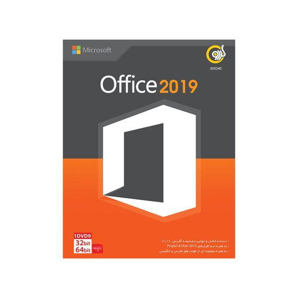 نرم افزار آفیس گردو Office 2019+Font Final Edition