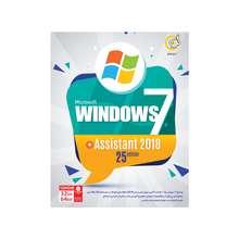 سیستم عامل ویندوز گردو Windows 7 SP1 + Assistant 25 Edition