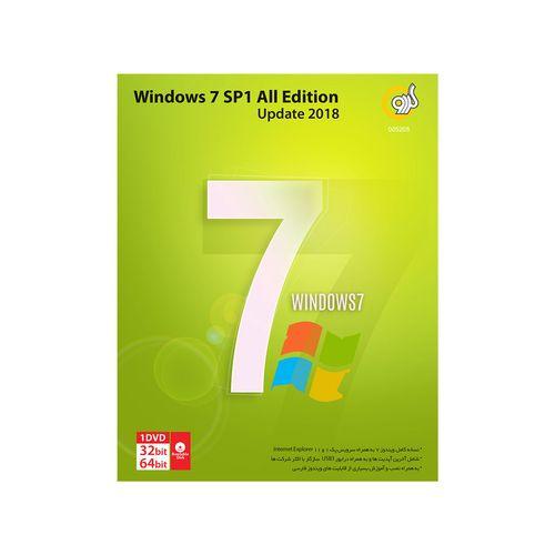 سیستم عامل ویندوز گردو Windows 7 SP1 All Edition Update 2018 DVD5