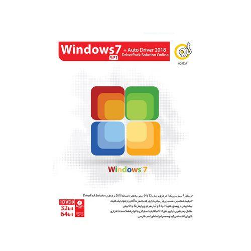 سیستم عامل ویندوز گردو Windows 7 SP1 Update 2018 + Auto Driver 2018