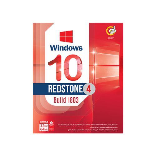 سیستم عامل ویندوز گردو Windows 10 Build 1803 Redstone 4