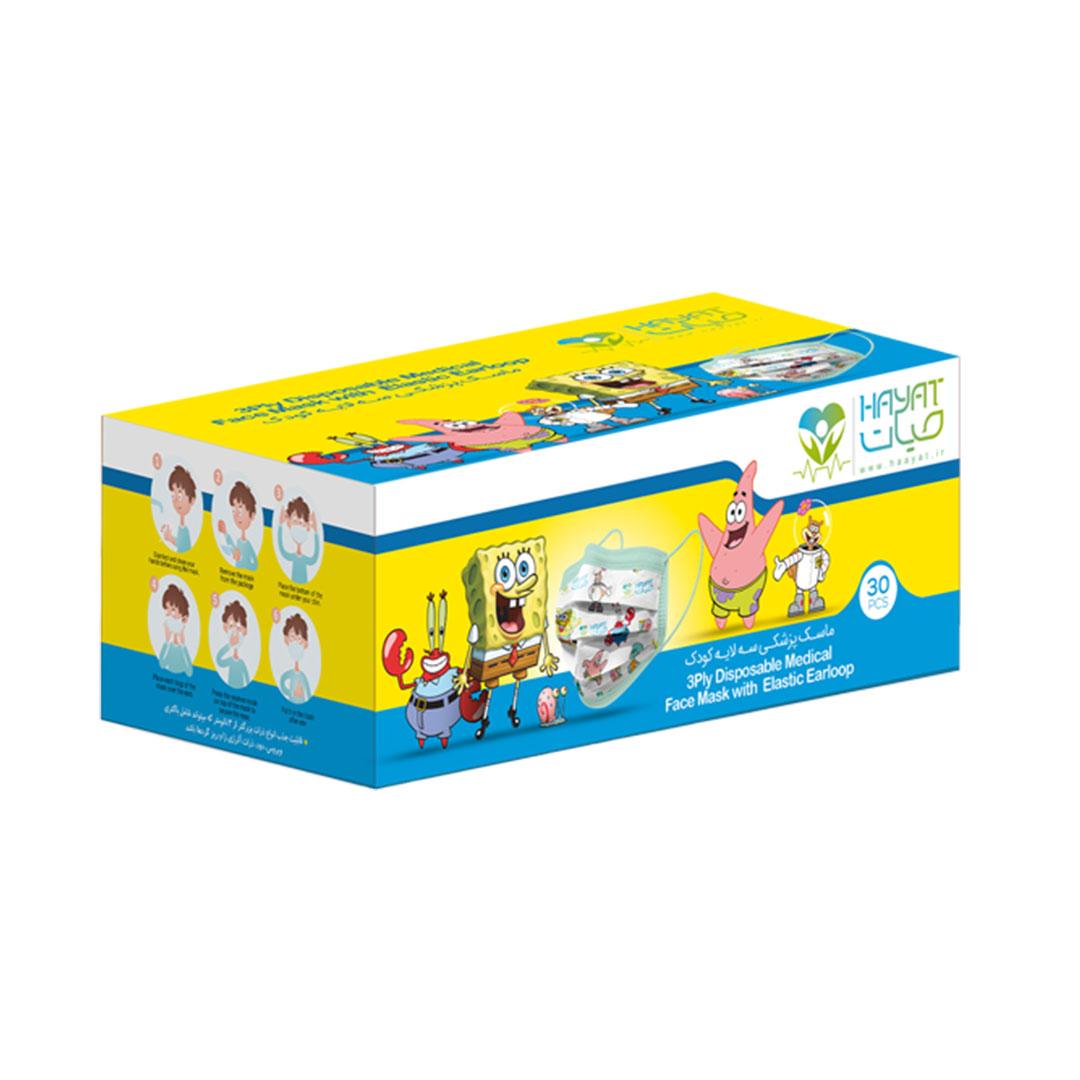ماسک تنفسی مدل حیات کودک pkg50030 بسته 30 عددی