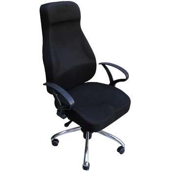 صندلی اداری آمیتیس مدل 2000