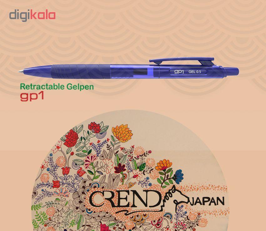 روان نویس کرند مدل GP1 بسته ۴ رنگ اصلی قطر نوشتاری 0.7 میلی متر main 1 3