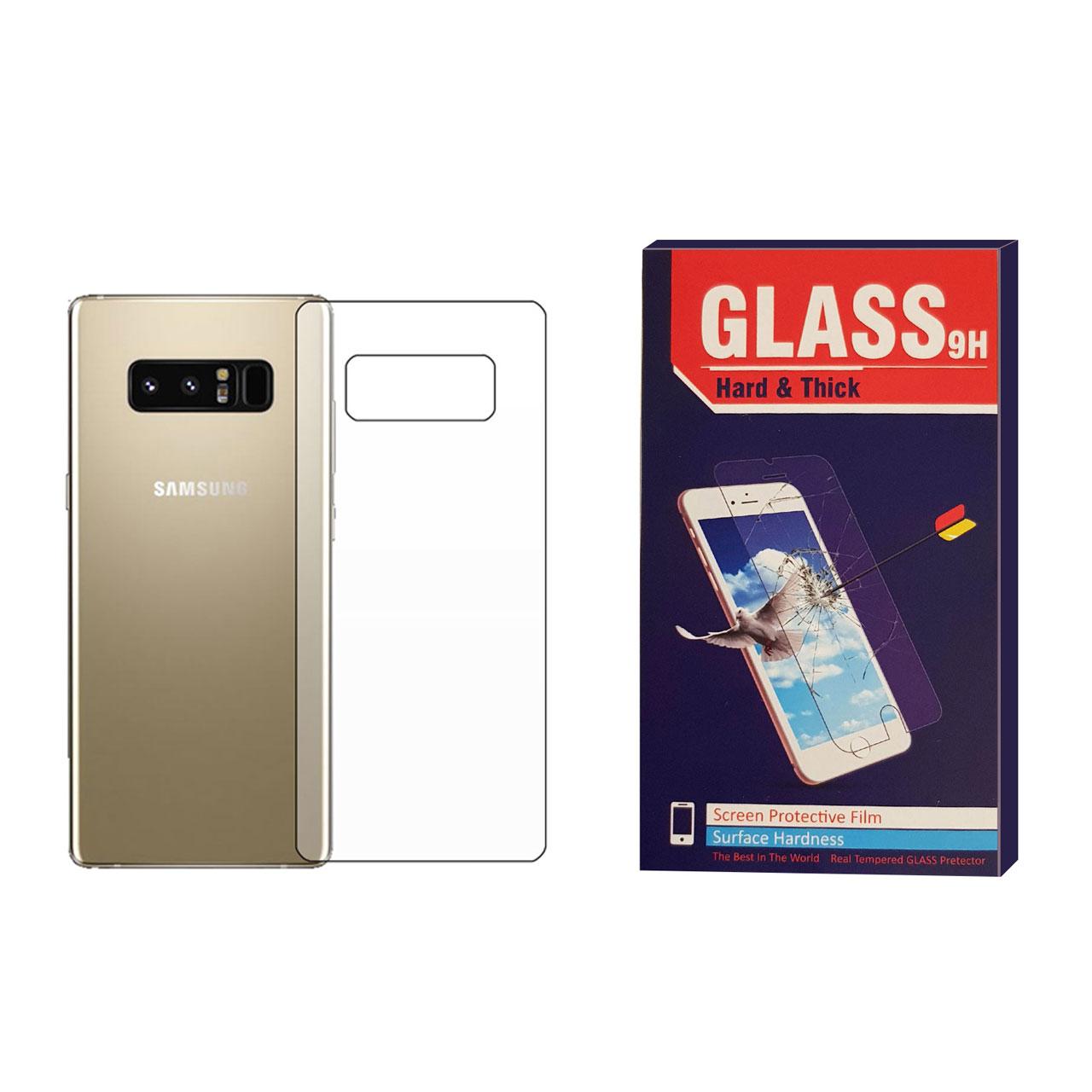 محافظ پشت گوشی تی پی یو hard and thick مدل f005 مناسب برای گوشی موبایل سامسونگ Galaxy Note 8