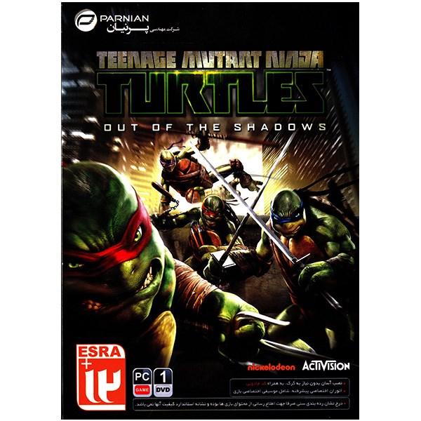 بازی کامپیوتری Turtles Out of the Shadows