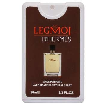 عطر جیبی مردانه لگموج مدل Terre d Hermes حجم 20 میلی لیتر