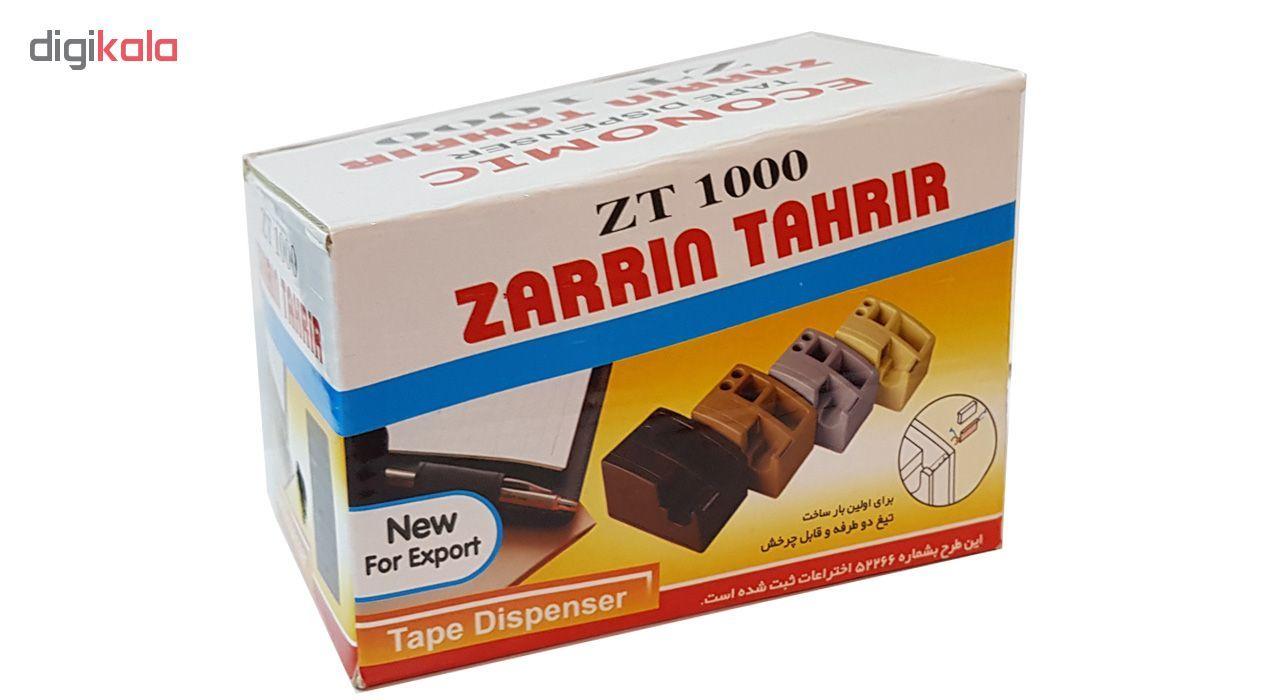 پایه چسب نواری زرین تحریر مدل ZT 1000 main 1 4