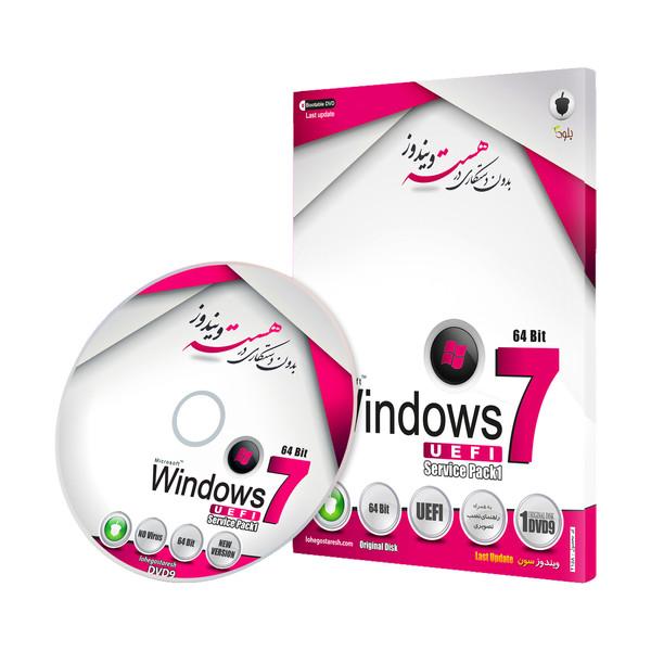 سيستم عامل Windows 7 UEFI نشر بلوط