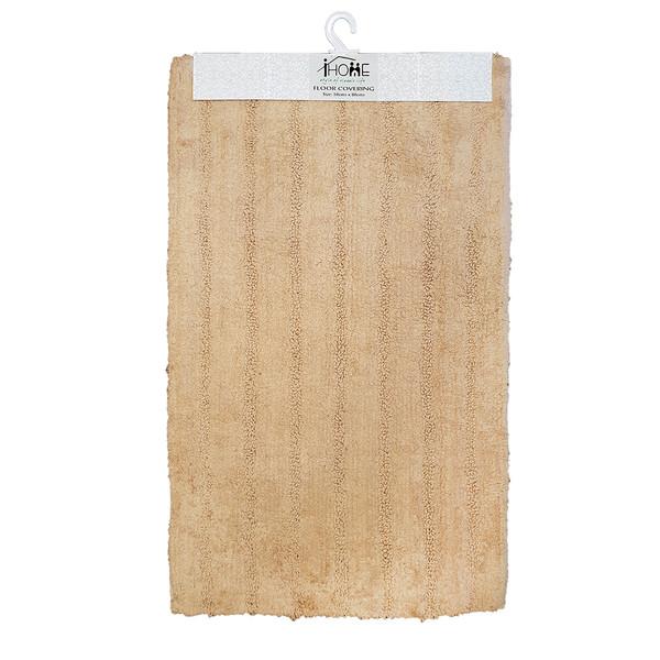 پادری آی هوم مدل01 سایز 80 × 50 سانتیمتر