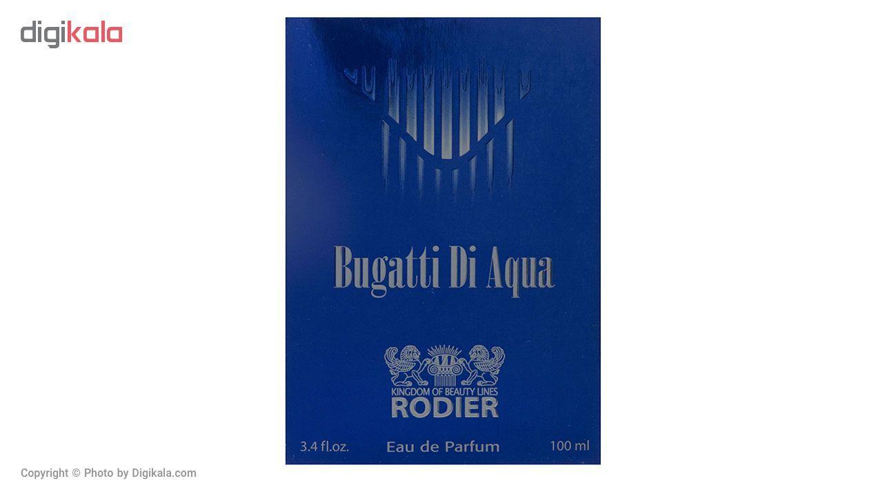 ادو پرفیوم مردانه رودیر مدل Bugatti Di Aqua حجم 100 میلی لیتر main 1 4