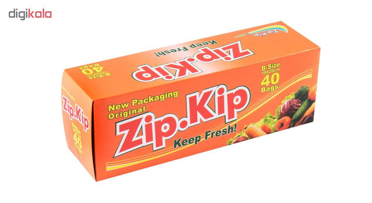 کیسه زیپ دار زیپ کیپ مدل تک زیپ بسته 40 عددی main 1 1