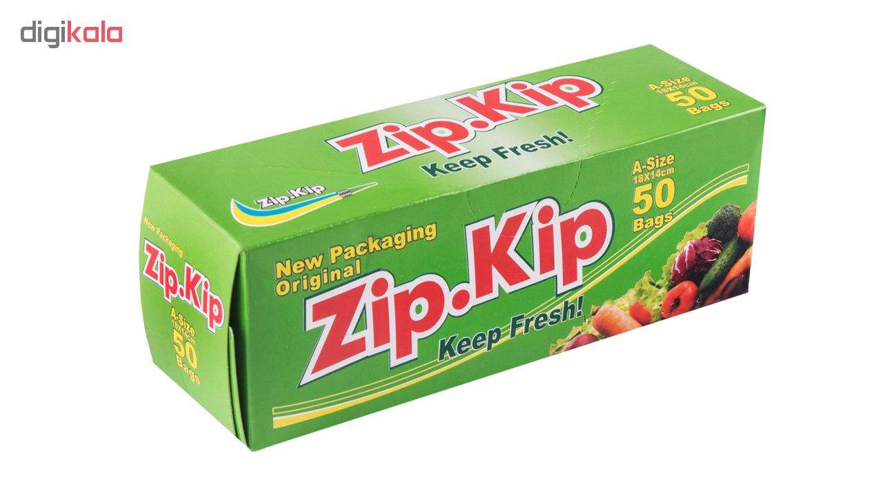 کیسه زیپ دار زیپ کیپ مدل تک زیپ بسته 50 عددی main 1 1