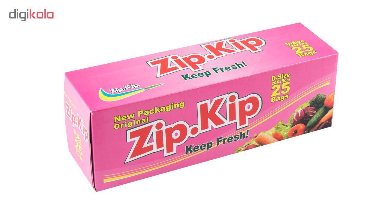 کیسه زیپ دار زیپ کیپ مدل تک زیپ  بسته 25 عددی main 1 1