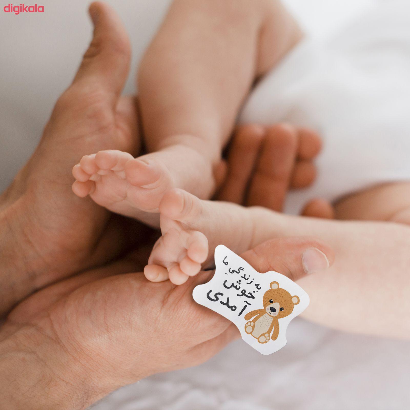 دفتر برنامه ریزی دی روحه مدل مادر که می شوم main 1 9