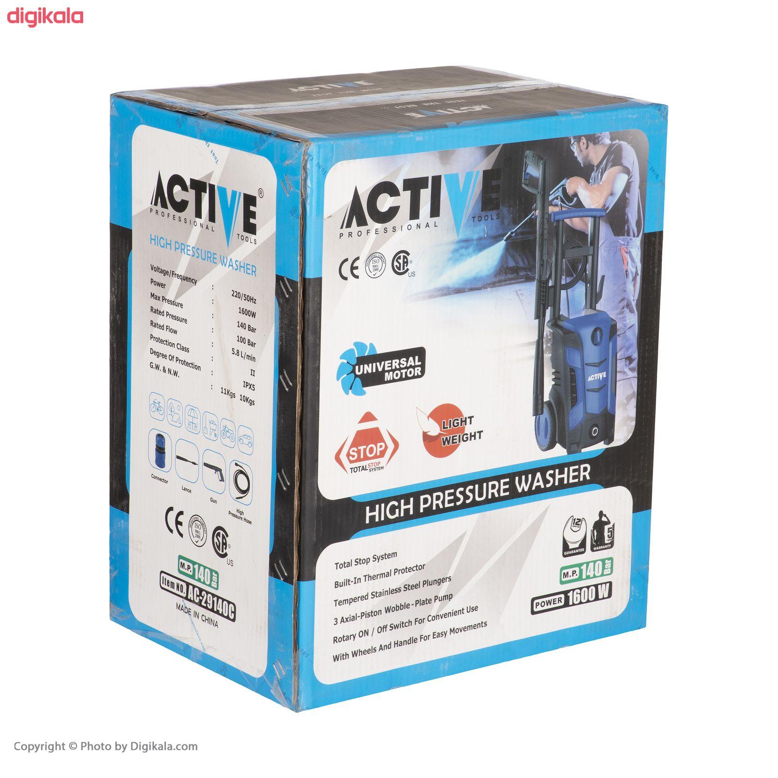 کارواش اکتیو تولز مدل AC29140C main 1 4