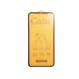 محافظ صفحه نمایش سرامیکی مدل FLCRM01pl مناسب برای گوشی موبایل اپل iPhone XR thumb 1