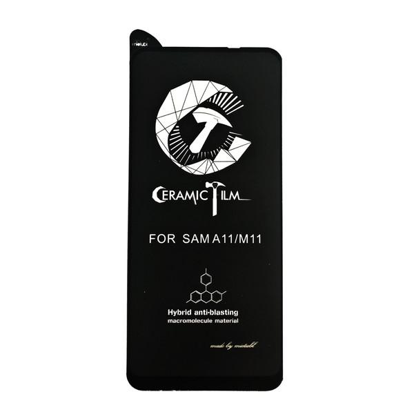 محافظ صفحه نمایش میتوبل مدل Pmma-01 مناسب برای گوشی موبایل سامسونگ Galaxy A11