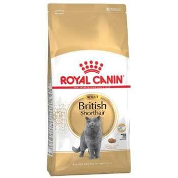 غذای خشک گربه بالغ رویال کنین مدل British Shorthair وزن 2 کیلوگرم
