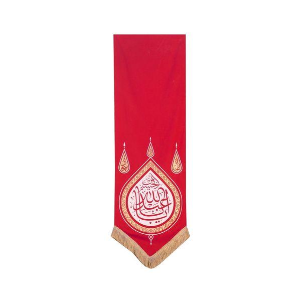 پرچم طرح یااباعبدالله مدل گوشواره کد 002012102