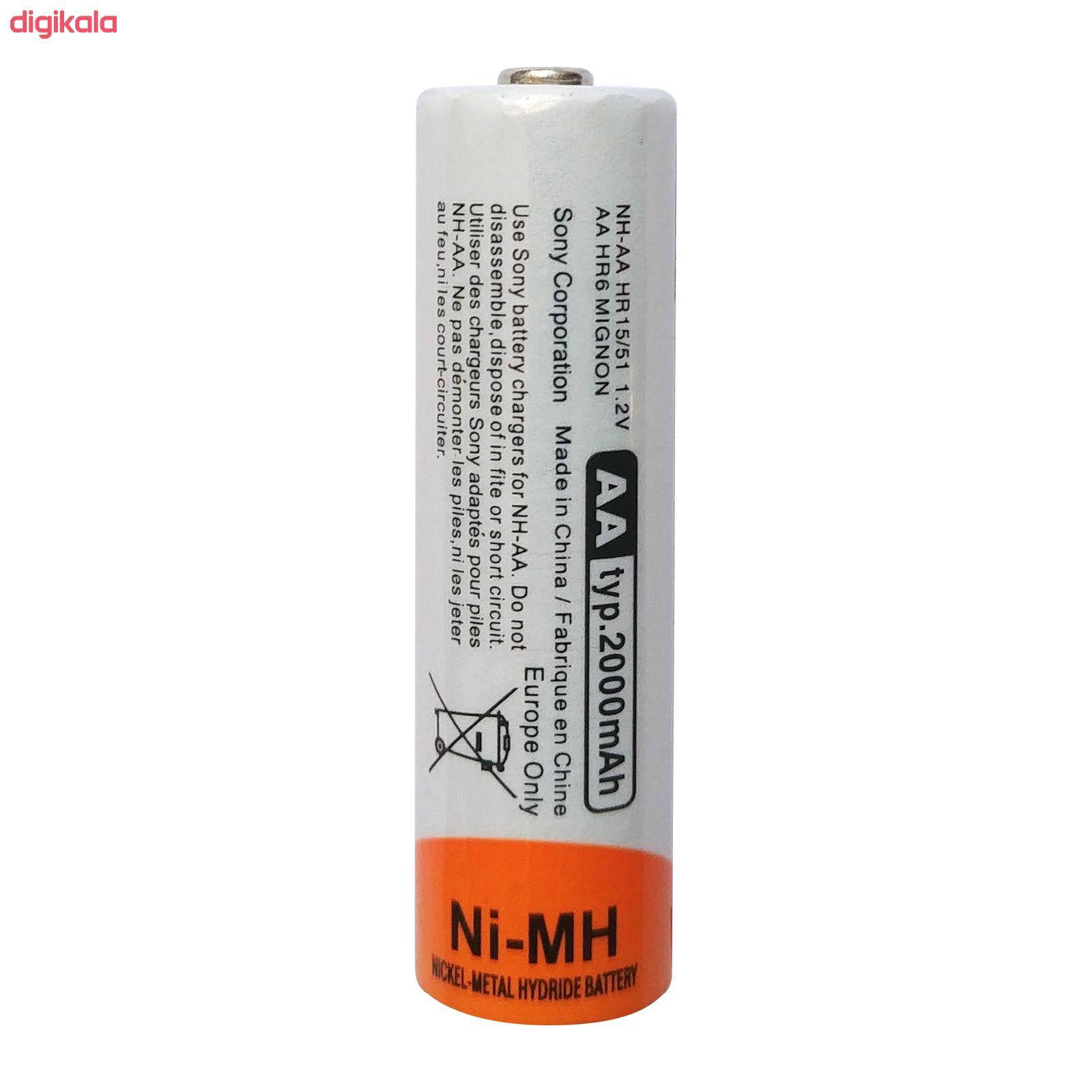 باتری قلمی قابل شارژ سونی کد HR15/51 ظرفیت 2000 میلی آمپرساعت بسته 4 عددی main 1 1