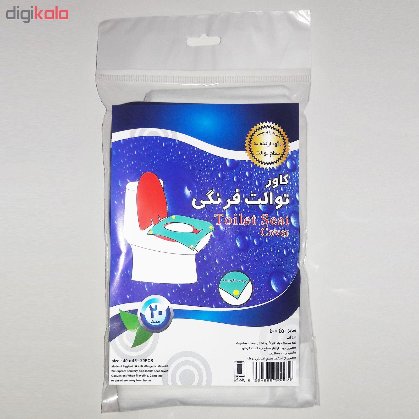 روکش یکبار مصرف توالت فرنگی مدل Toilet Cover - بسته 20 عددی main 1 1