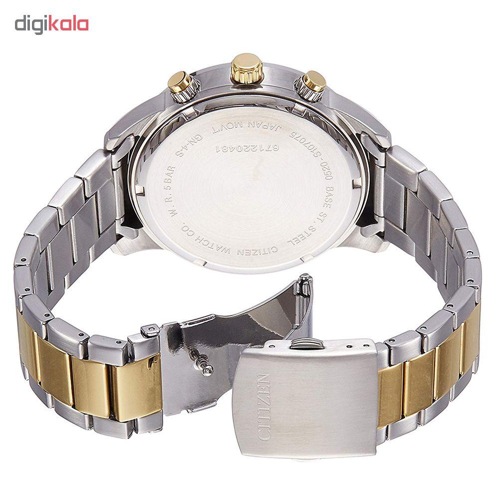 ساعت مچی عقربه ای مردانه سیتی زن مدل AN8154-55H