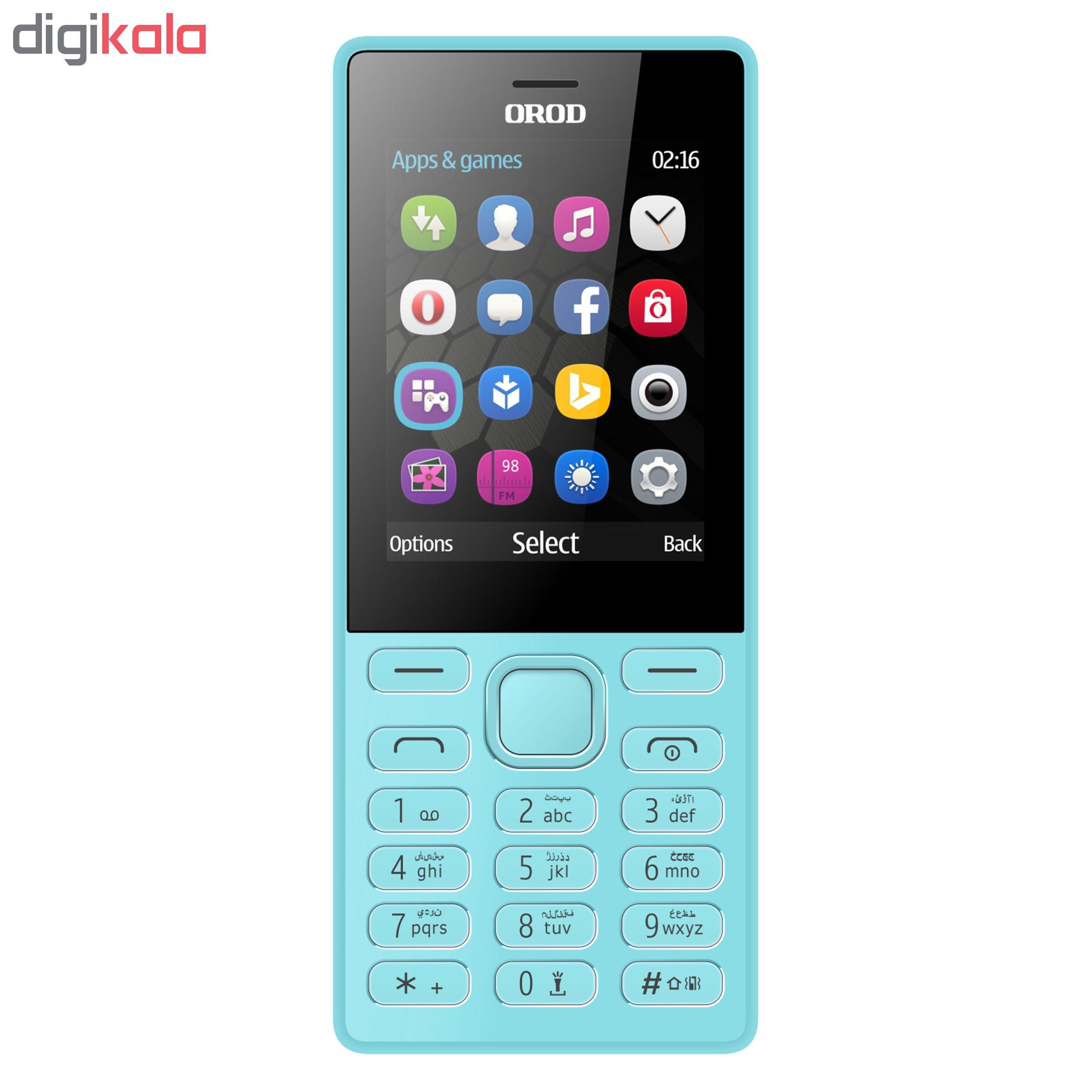 گوشی موبایل ارد مدل 216i دو سیم کارت