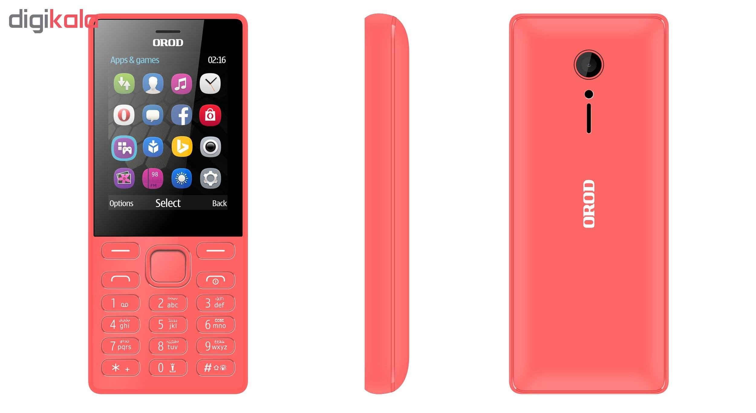 گوشی موبایل ارد مدل 216i دو سیم کارت main 1 5