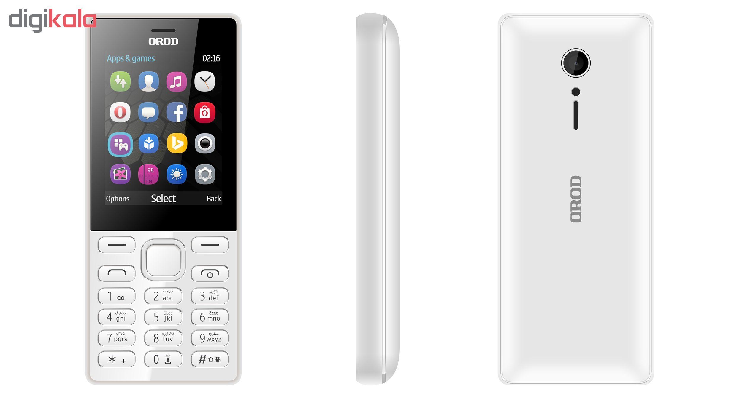 گوشی موبایل ارد مدل 216i دو سیم کارت main 1 6