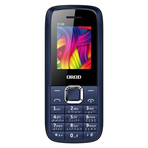 گوشی موبایل ارد مدل 5130 دو سیم کارت