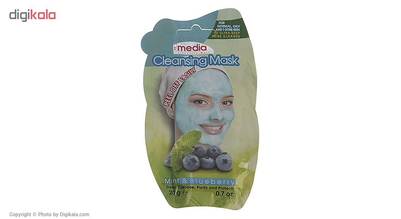 ماسک صورت مدیا مدل Peel Of Easily بسته 4 عددی
