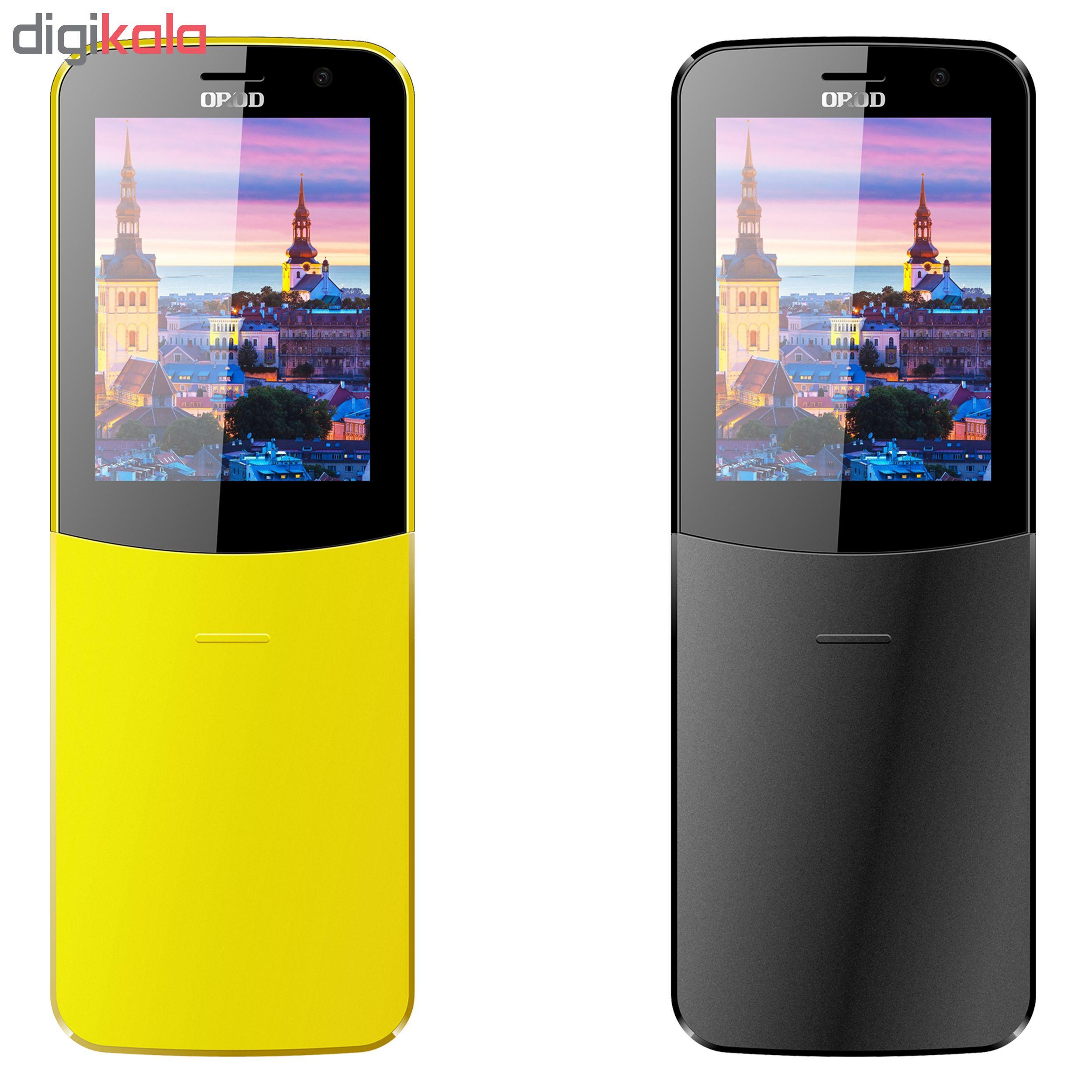 گوشی موبایل ارد مدل 810s دو سیم کارت