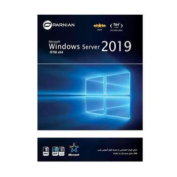 نرم افزار مایکروسافت ویندوز سرور 2019 نشر پرنیان