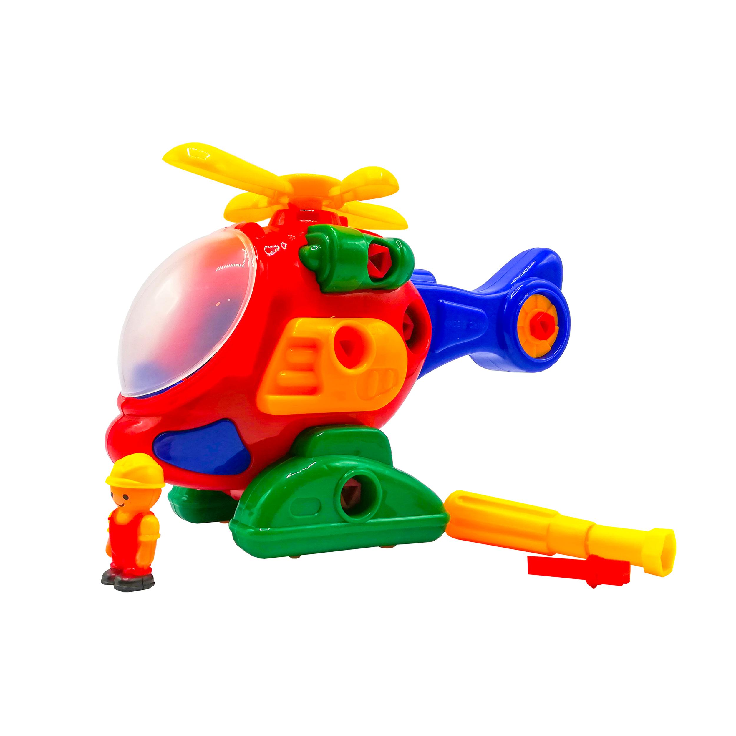 هواپیما و هلیکوپتر,هواپیما و هلیکوپتر گلدونه