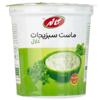 ماست سبزیجات کاله مقدار 750 گرم