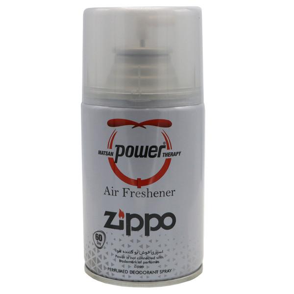 اسپری خوشبو کننده هوا پاور مدل Zippo حجم 260 میلی لیتر