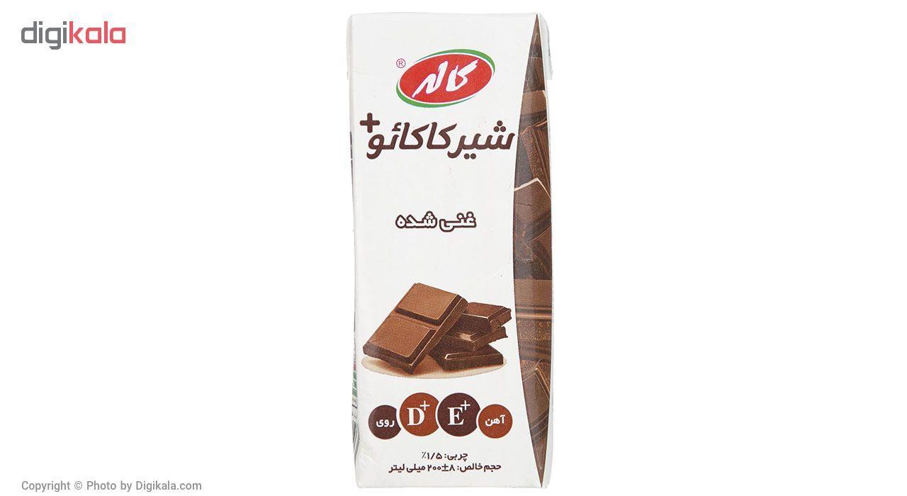 شیر کاکائو غنی شده کاله حجم 0.2 لیتر main 1 1