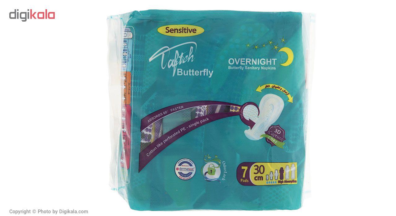 نوار بهداشتی تافته مدل Butterfly بسته 7 عددی