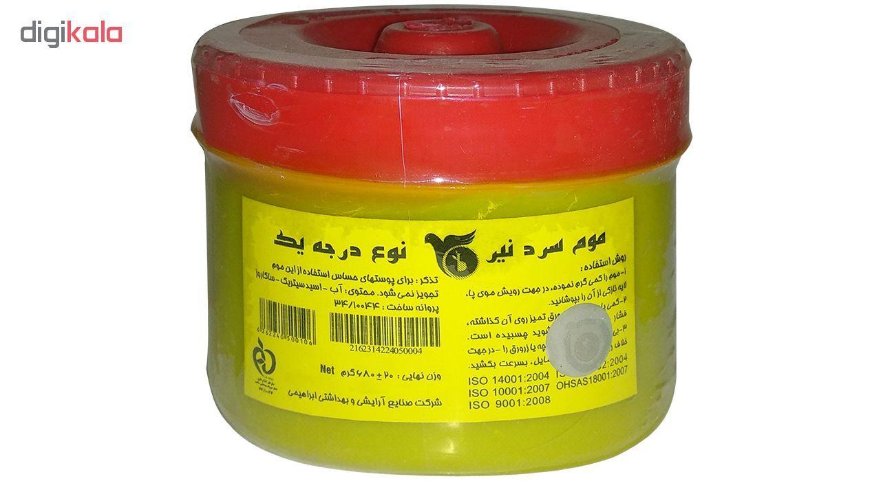 موم سرد نیر مدل Honey حجم 680 گرم  main 1 1