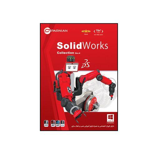 مجموعه تمام نسخه های نرم افزار SolidWorks