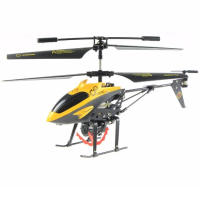 هواپیما و هلیکوپتر,هواپیما و هلیکوپتر دبلیو ال تویز