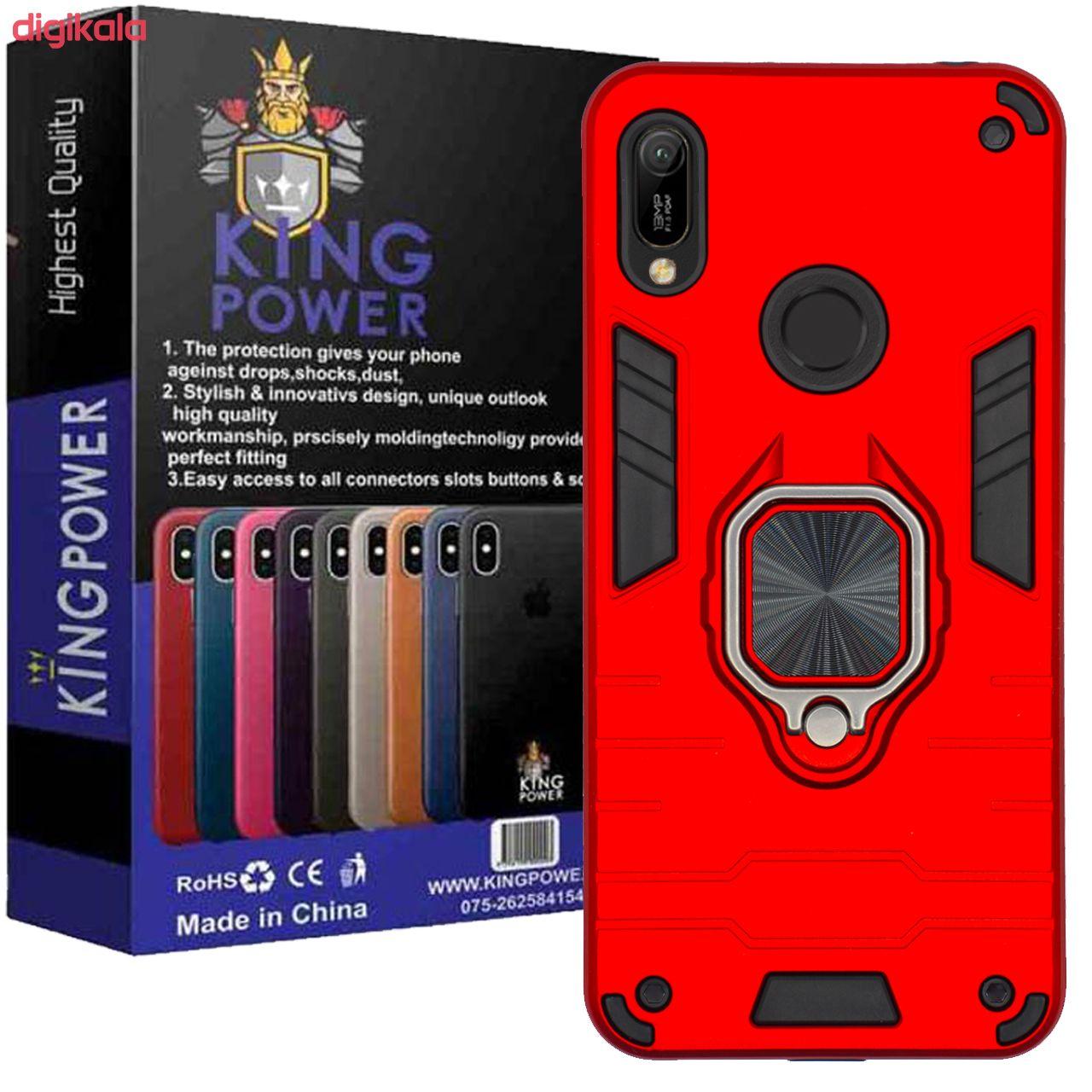 کاور کینگ پاور مدل ASH22 مناسب برای گوشی موبایل هوآوی Y6 Prime 2019 / Y6S / آنر 8A main 1 2