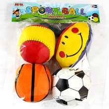 توپ اسباب بازی بتا مدل Sport Ball مجموعه 4 عددی