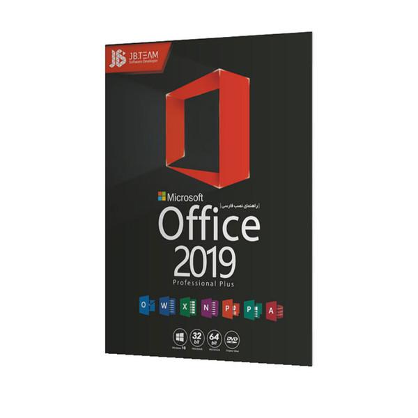 مجموعه نرم افزار های مایکروسافت آفیس 2019 نشر JB