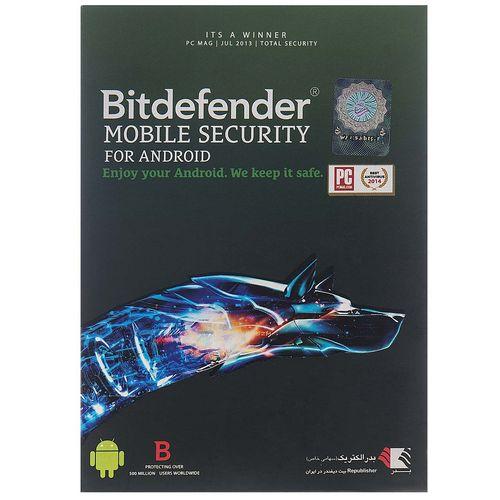 موبایل سکیوریتی بیت دیفندر - یک کاربره - یک ساله
