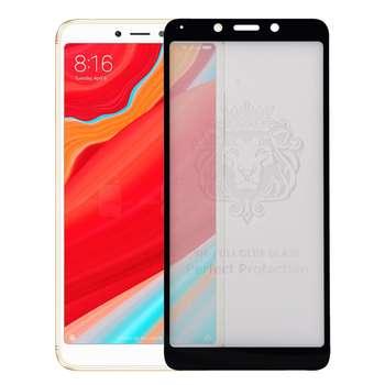 محافظ صفحه نمایش مدل Full Glue مناسب برای گوشی موبایل شیائومی Redmi S2